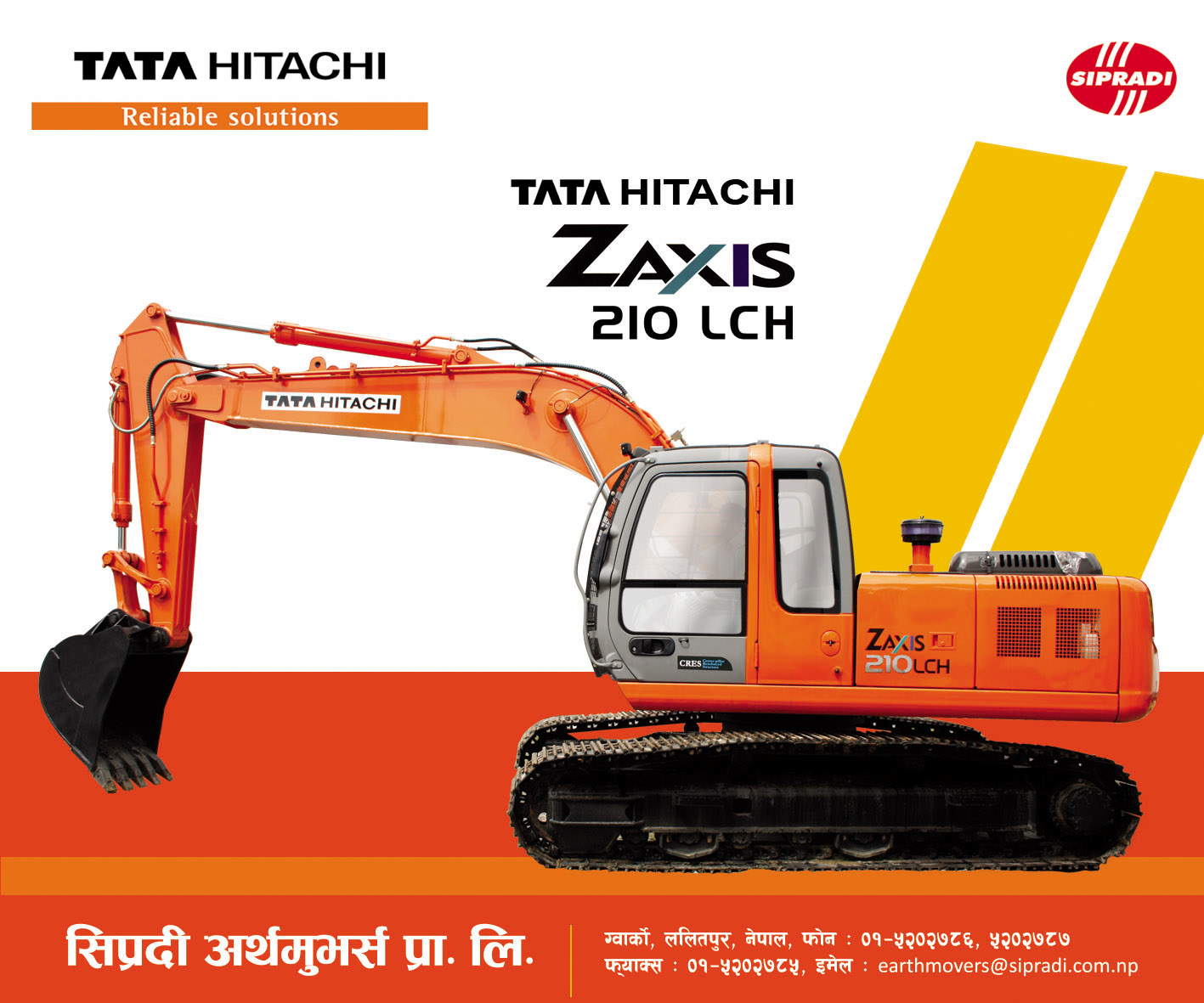 TATA Hitachi ZAXIS 210 LCH Paper Advertisement