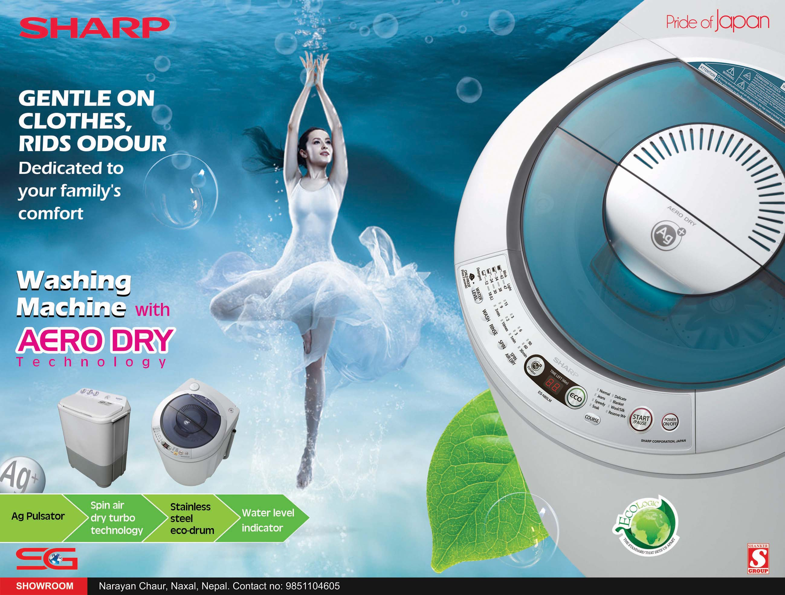 Sharp Washing Machine Paper Advertisement