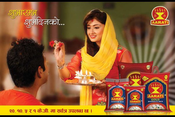 Aarati Paper Advertisement