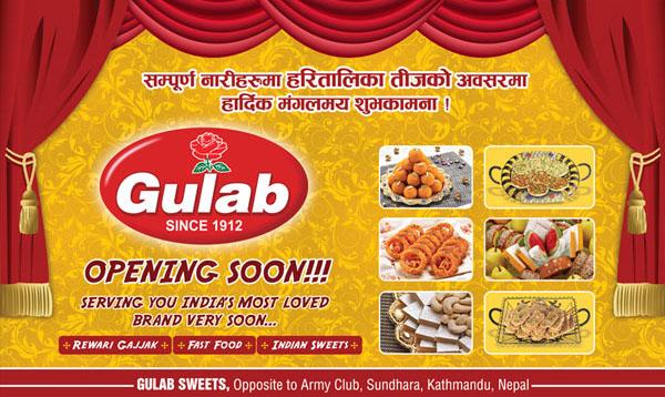 Gulab Paper Advertisement