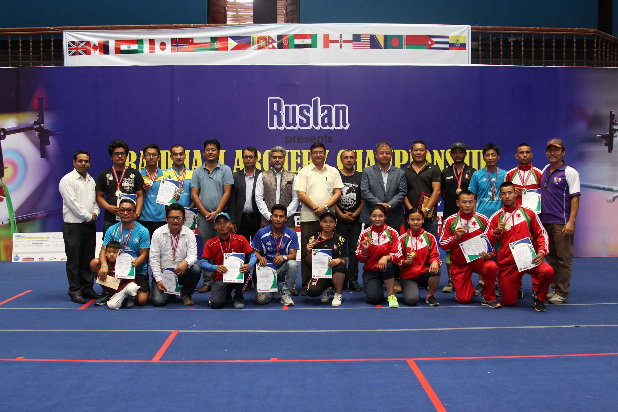 Rajdhani Archery Championship